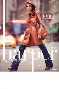 Фото - Эмили Ратажковски в сентябрьском выпуске Harpers Bazar 2015