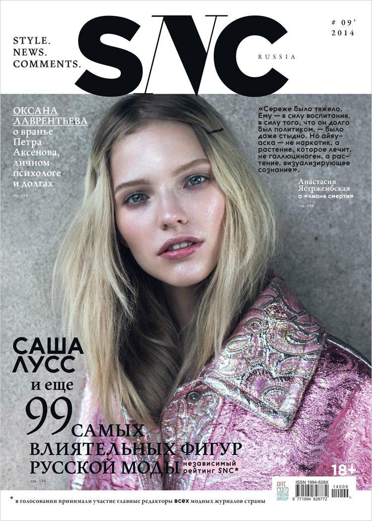 Sasha-Luss-SNC-Magazine-Nikolay-Biryukov-01