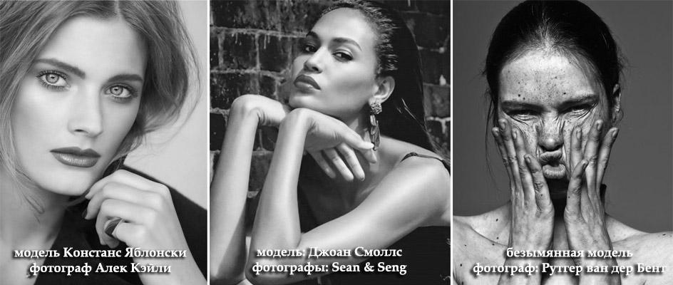 Фото - модели: Констанс Яблонски и Джоан Смоллс