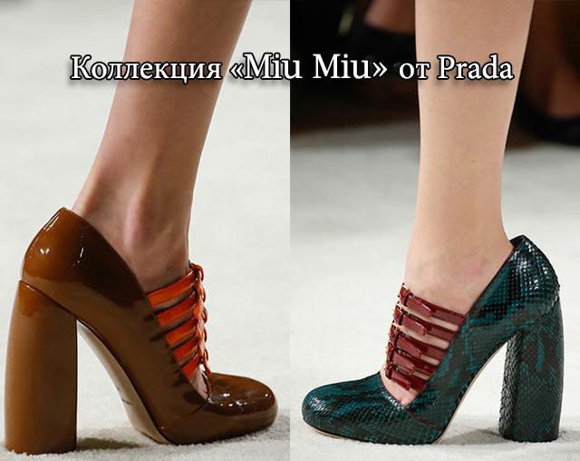 Фото - модная женская обувь Prada осень 2015-16