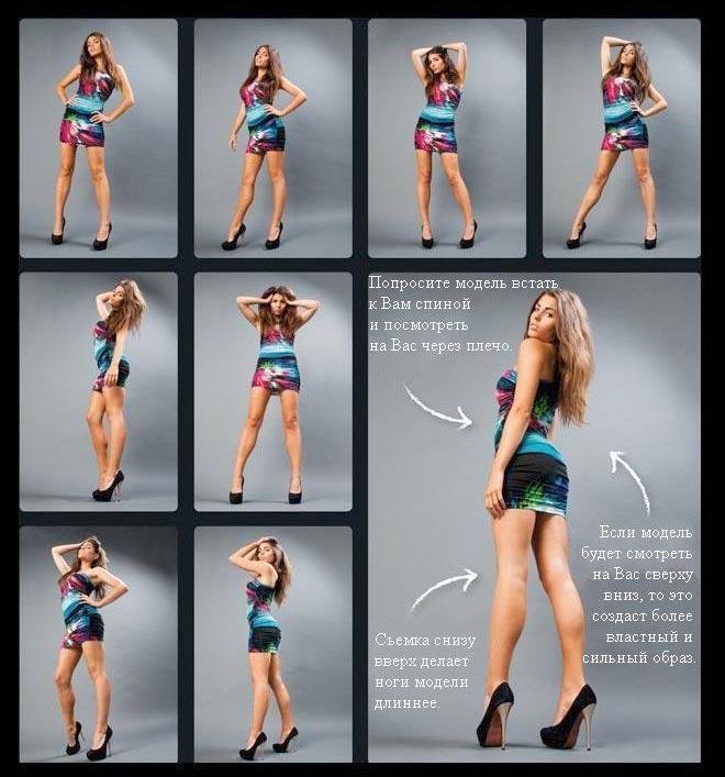 Как позировать девушке стоя при съемке снизу
