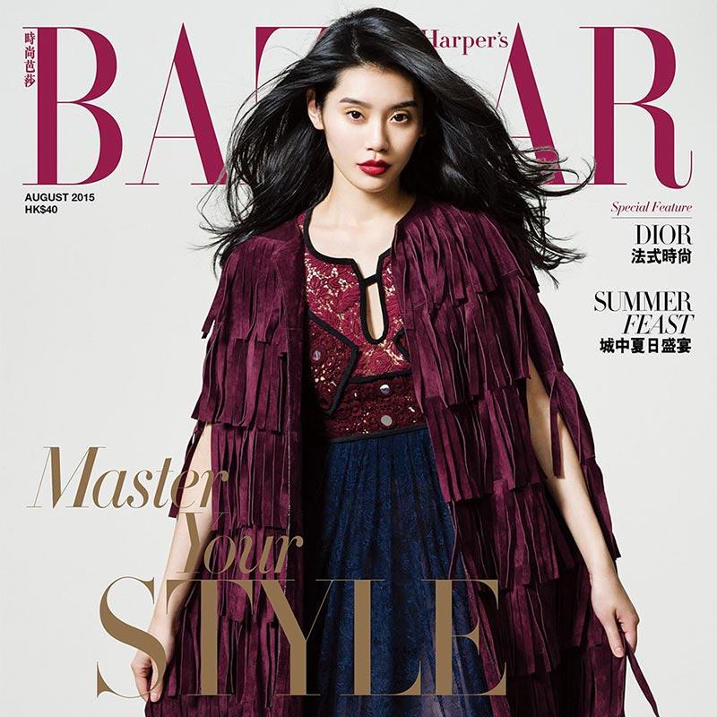 Фото Мин Си на обложке Harper's Bazaar