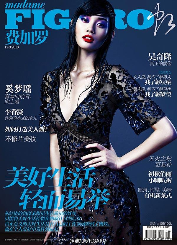 Фото - Мин Си на обложке китайского MADAME FIGARO