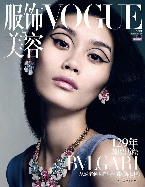 Фото - Мин на обложке китайского VOGUE