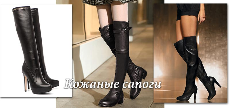 фото - элегантные кожаные сапоги
