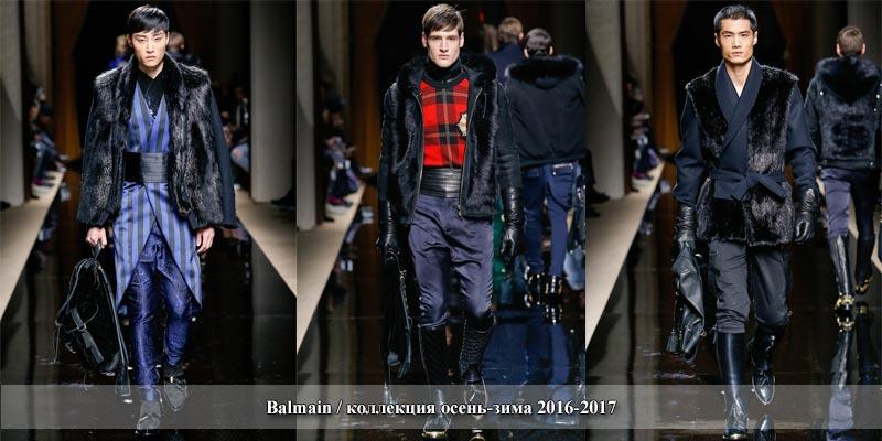 фото - Balmain осень зима 2016-2017