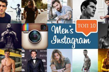 фото - красивые парни инстаграм