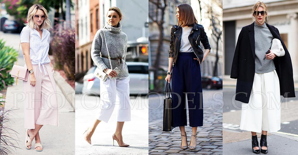 Модные брюки весна 2017 уличная мода тренды