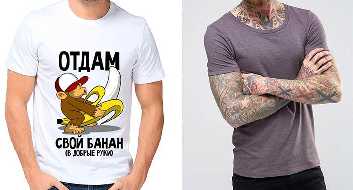 Мужские футболки с надписями - ужасны