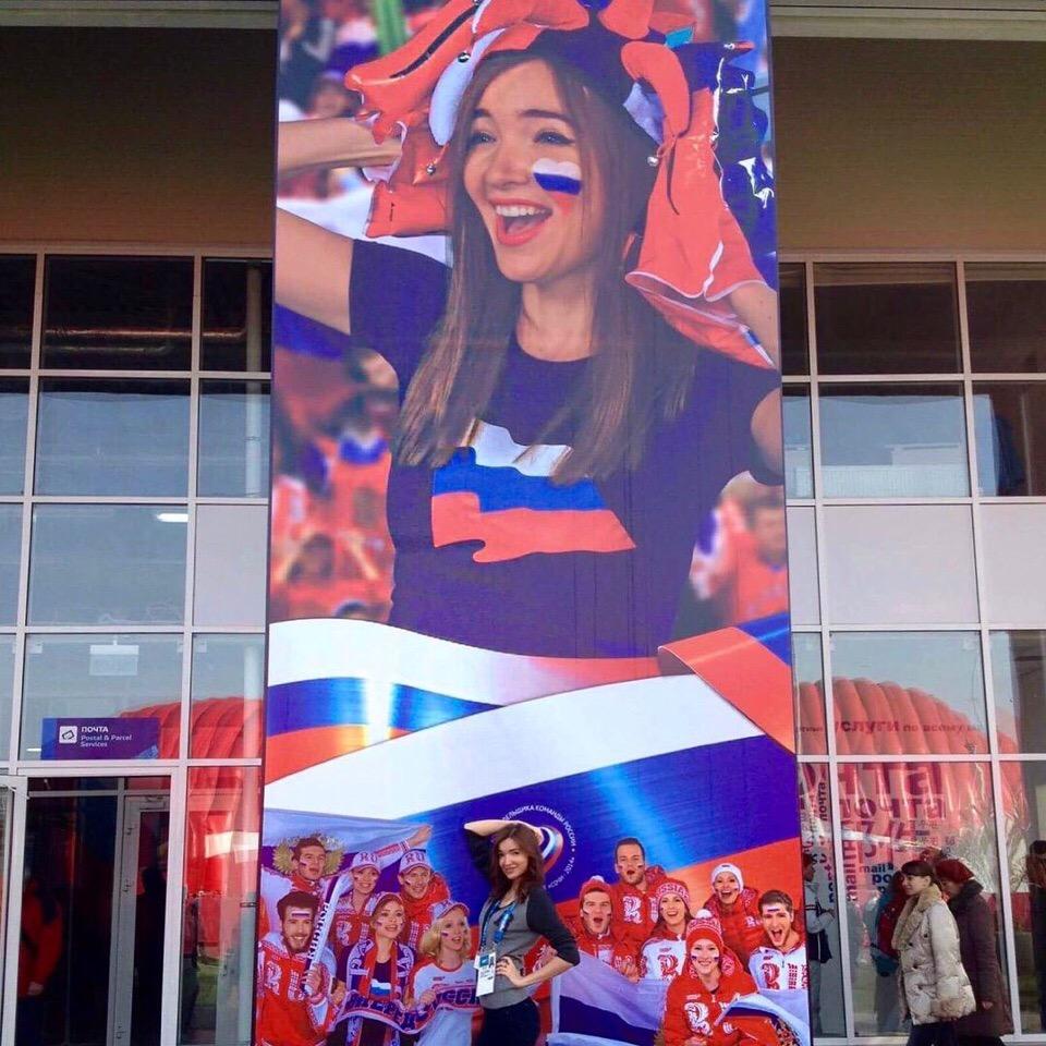 Баннер на доме Русского болельщика, Сочи 2014, Bosco Sport.